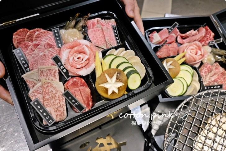 20210909215602 58 - 熱血採訪│中秋禮盒奢華版,日本和牛滿出來!開盒就見肉肉花兒,送禮超有面子!
