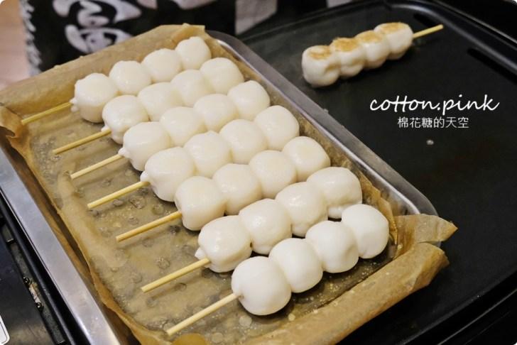 20210910023415 74 - 熱血採訪│只剩10天!日本美食一路吃到撐,烤糰子現場製作,圓滾滾的模樣讓人一顆接一顆