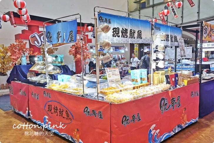 20210910023416 20 - 熱血採訪│只剩10天!日本美食一路吃到撐,烤糰子現場製作,圓滾滾的模樣讓人一顆接一顆