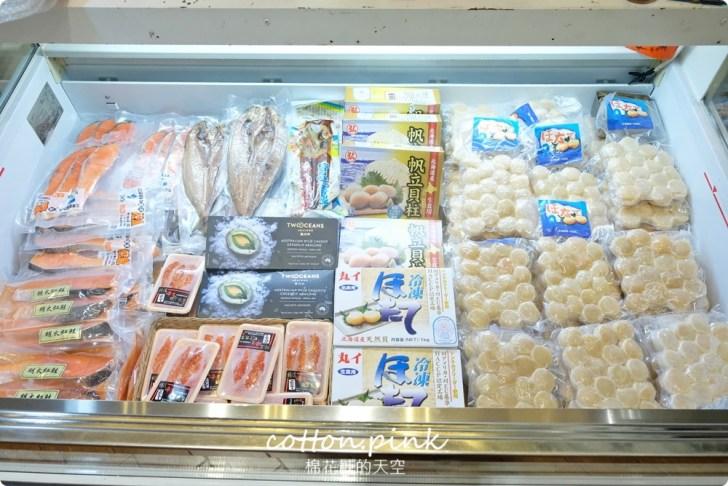 20210910023448 6 - 熱血採訪│只剩10天!日本美食一路吃到撐,烤糰子現場製作,圓滾滾的模樣讓人一顆接一顆
