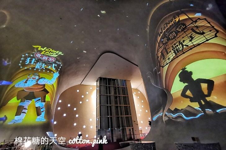 20210916223326 41 - 歌劇院光之曲幕開放自由入座!四大經典表演躍上洞穴牆面~