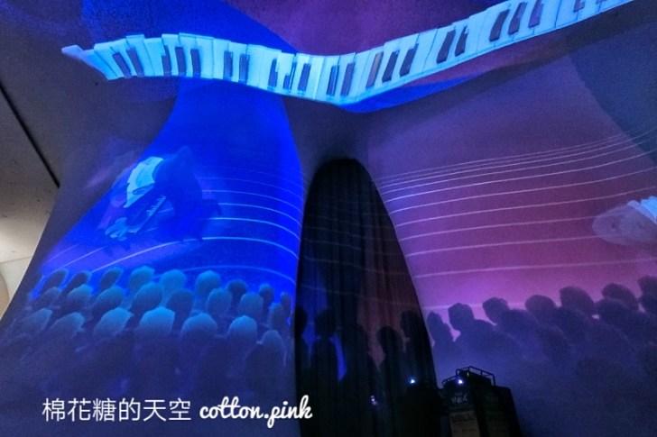 20210916223345 38 - 歌劇院光之曲幕開放自由入座!四大經典表演躍上洞穴牆面~