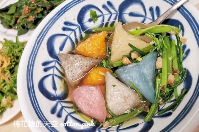 台中東勢美食這家超繽紛!彩色三角圓真材實料超大顆~