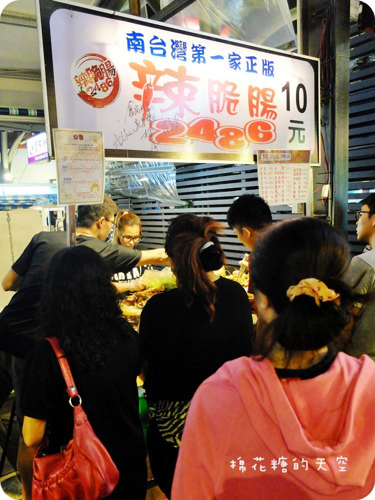 《臺中美食》大里夜市超級排隊美食-辣脆腸2486。超多好料任你選~CP值超高 - 棉花糖的天空