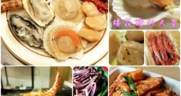 《宅配好物》中秋烤肉免麻煩,海鮮王推出多種海鮮串燒套裝組干貝、魷魚、生蠔通通有 ,預購還送大明蝦唷!
