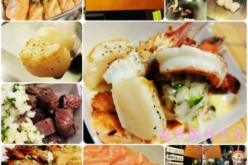 《台中美食》逢甲夜市吃『一將燒』鐵板專門店~生食級大干貝、彈牙大海老、多汁角切牛、香煎厚鮭魚通通都在『一將燒』