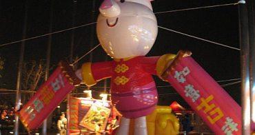 2007年台中燈會~維尼熊篇