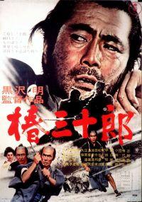 5614957ffdd10f8b64582d936d48fcc3--kurosawa-akira-japanese-film