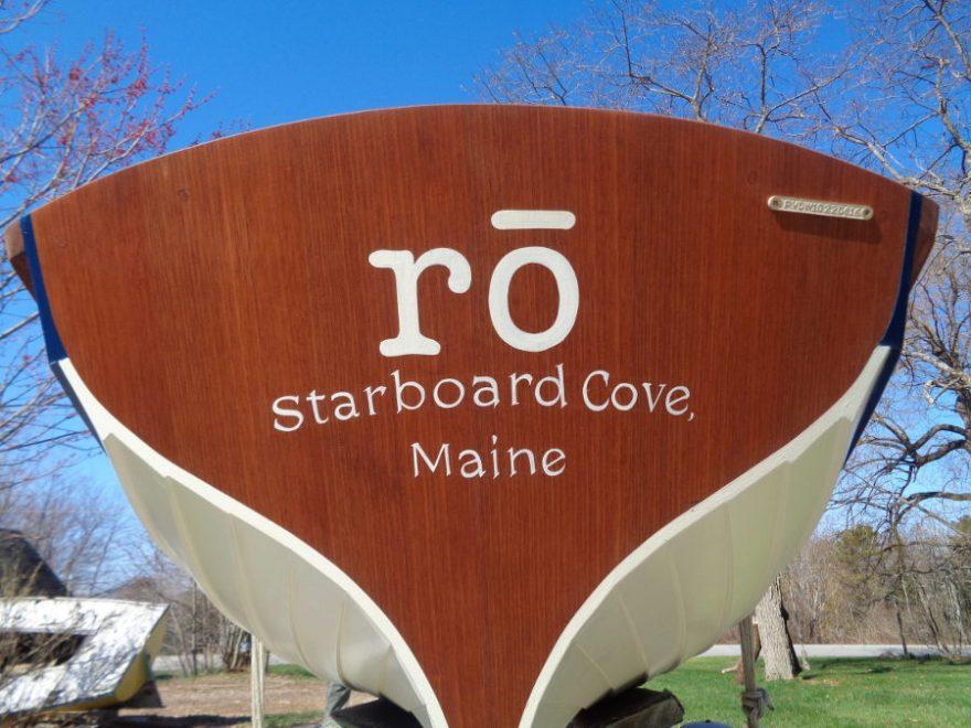 Penobscot Wherry, Starboard Cove, Maine