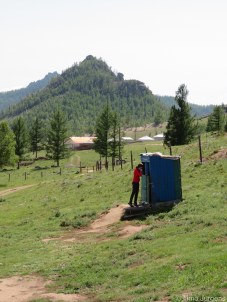 Toilet in Terelj National Park Mongolia
