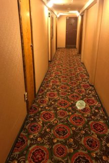 Of America Haunted Places Room B340 Coucou Jolie