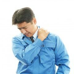 肩が痛い肩こり