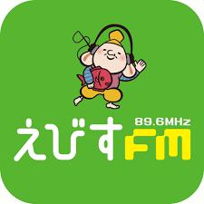 えびすFM