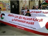 Lebanon Escalates Its Denial Of Civil Rights For Palestinian Refugees