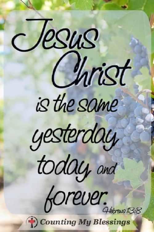 Hebrews 138
