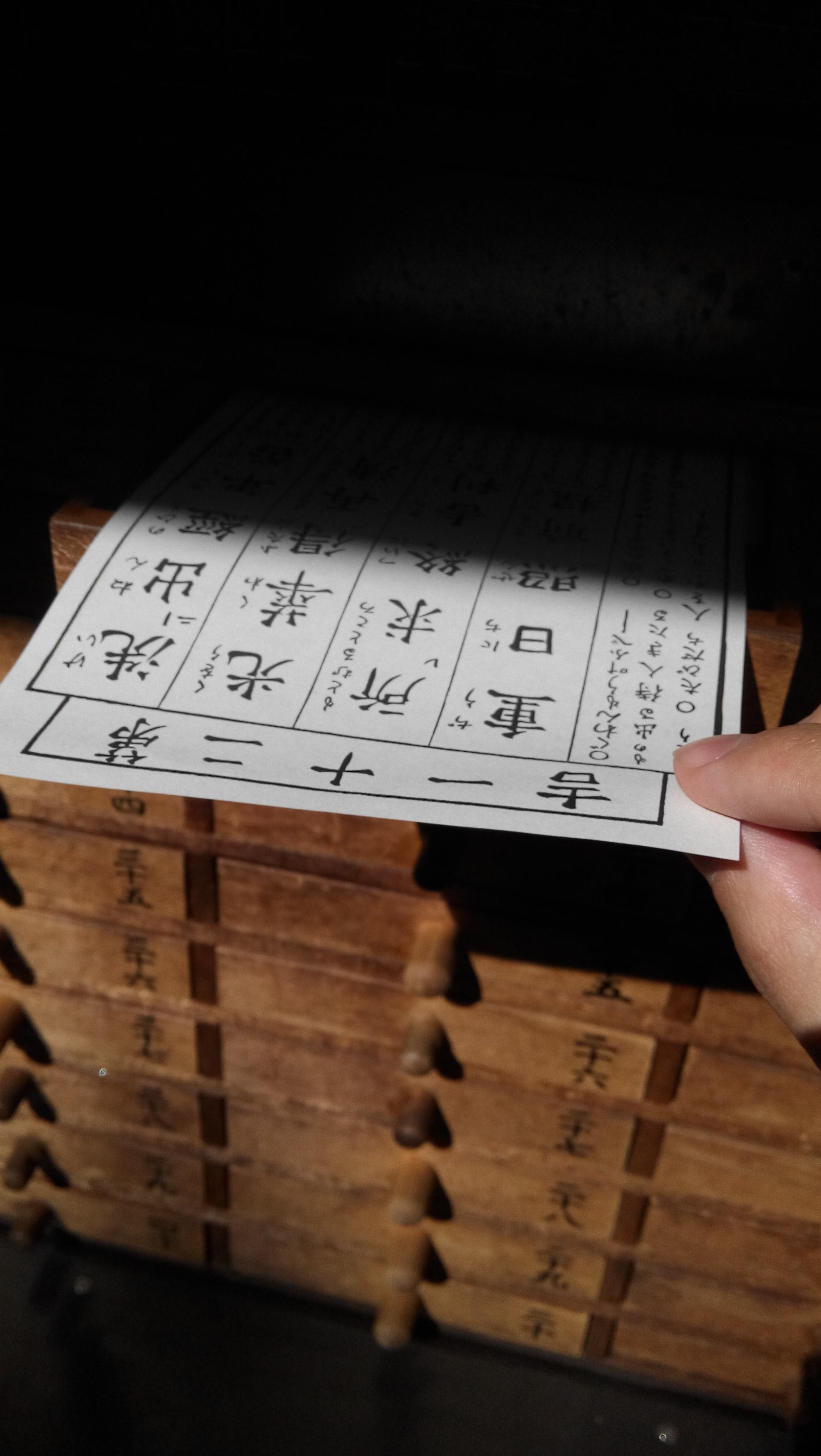 Omikuji: Japanese Fortune Telling - Country and a Half