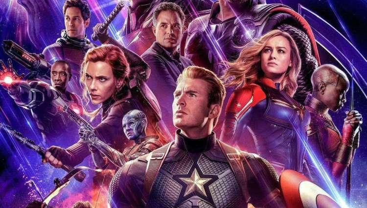 Chunk of the movie poster for Avengers: Endgame