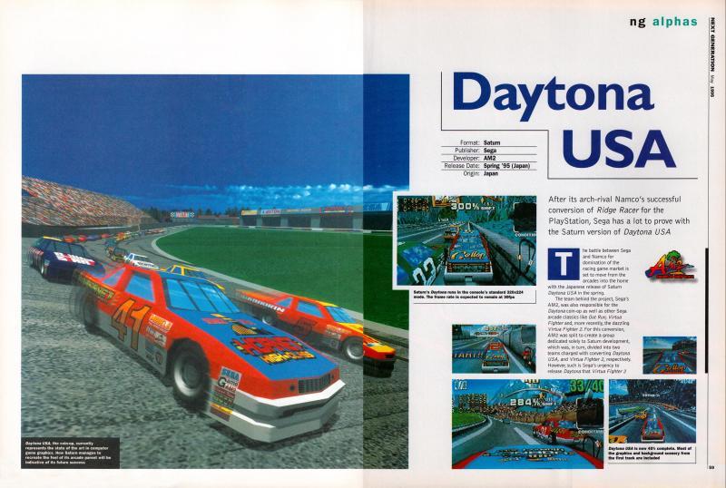 Screen shots of Daytona USA