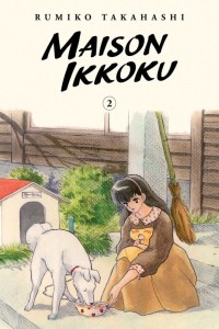 The cover of Maison Ikkoku Vol. 2