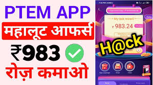Download APK PTEM App Earn Free Money | Complete Daily Tasks