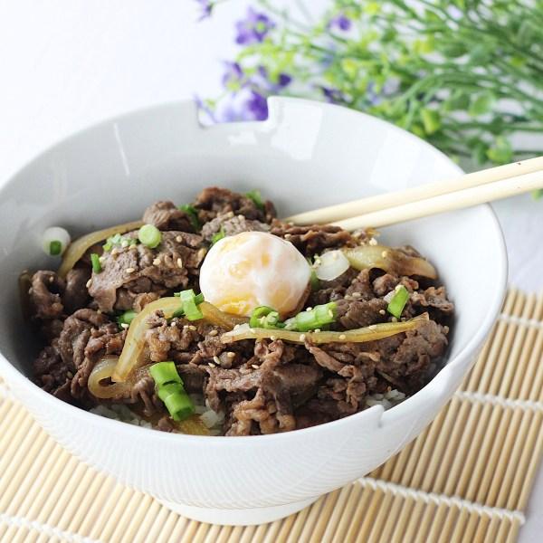 Japanese Beef Bowl (Gyudon) Recipe