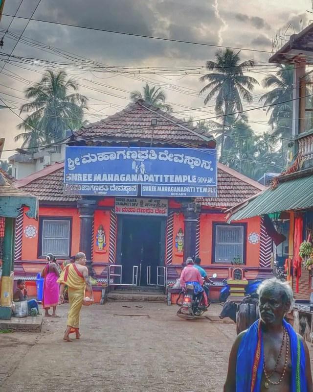 Shree Mahaganapti Temple