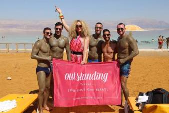 OUTstanding Travel Israel