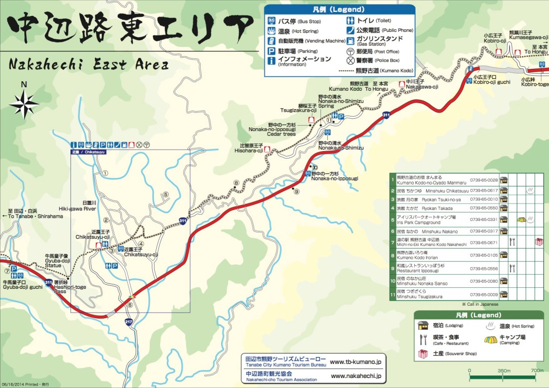 Map 3 for pilgrims and hikers of the Kumano Kodo