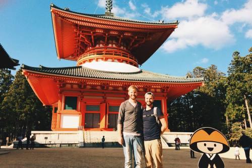 Koyasan Temples Wakayama Japan Danjo Garan (壇上伽藍) complex with Konpon Daitō Pagoda | The 120 holy Koyasan temples of Japanese Buddhism at Mount Kõya © CoupleofMen.com