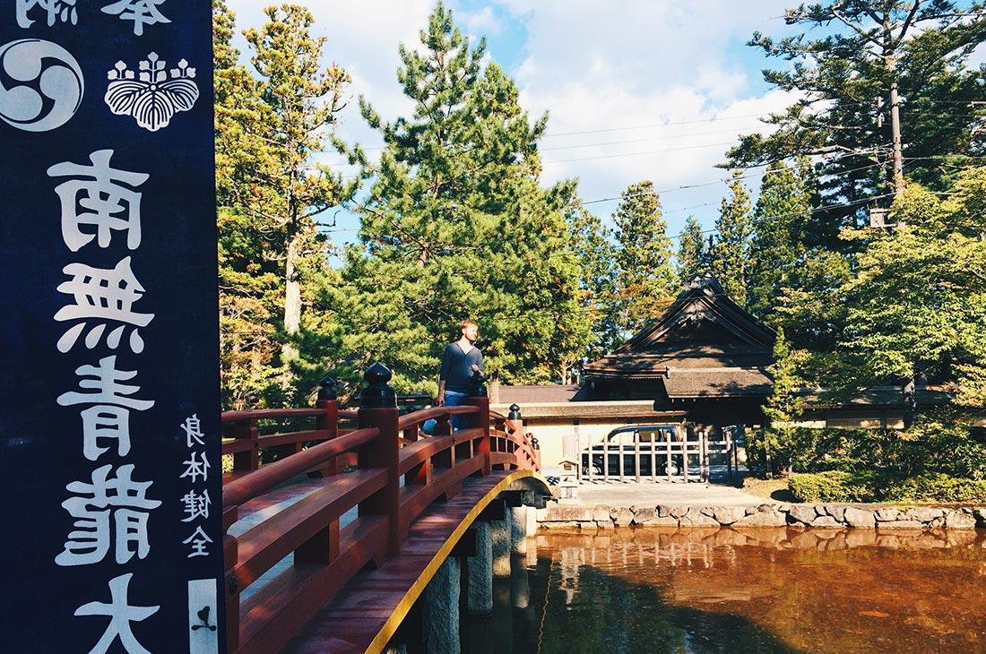 Gay Travel Japan Gay Couple Asia Gay Travel Blog