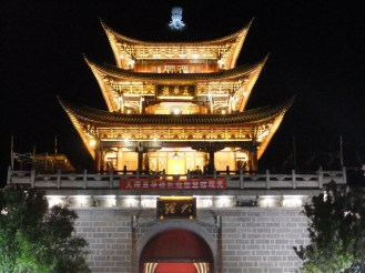 Pagoda over the main gate, Dali, China