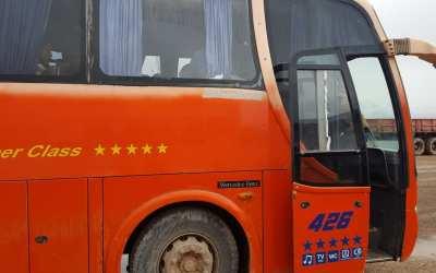 San Pedro de Atacama to Uyuni | 9 Calama Uyuni Bus Tips