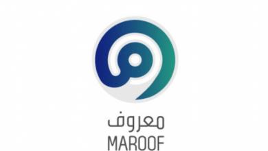 Photo of خدمة معروف Maroof