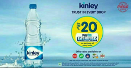 Paytm Kinley Offer