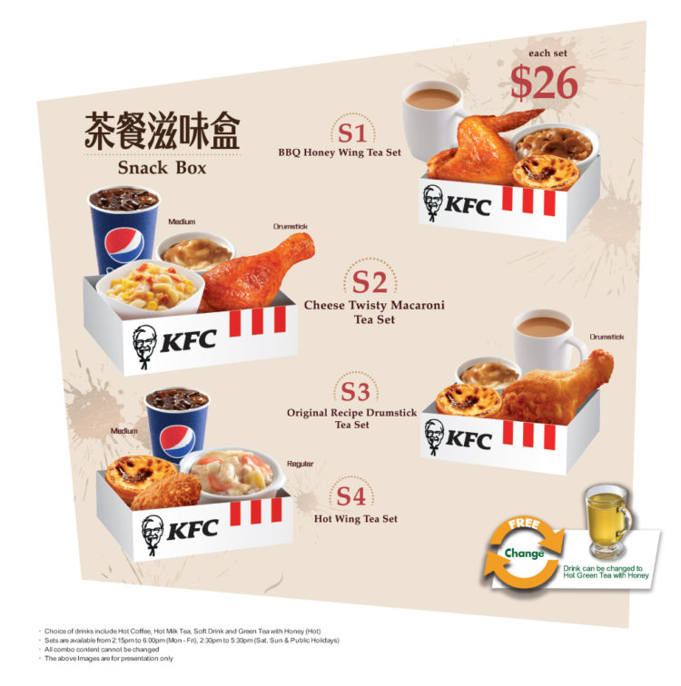 KFC Coupon HK: Order Snack Box For Only $23 – Couponcoke – Coupon code . Deals