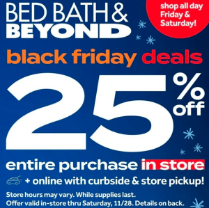 Bed Bath and Beyond Black Friday AD and Sales! YES!