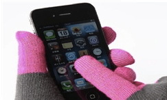 Saveology: $20 Winter 'Touch Gloves'!