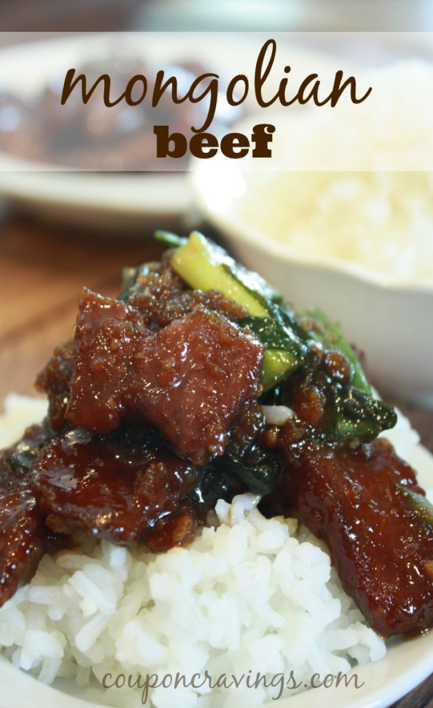 This Mongolian Beef PF Chang's Copycat recipe ROCKS! And if you don't have a wok, it's ok - this recipe is made in a sauté pan.
