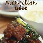 easy inexpensive recipe mongolian beef
