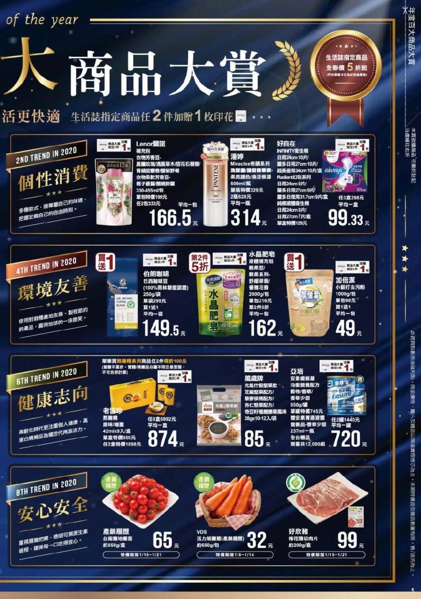 pxmart20210121_000005.jpg