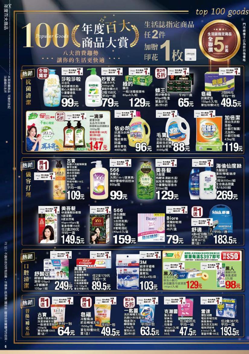 pxmart20210121_000006.jpg