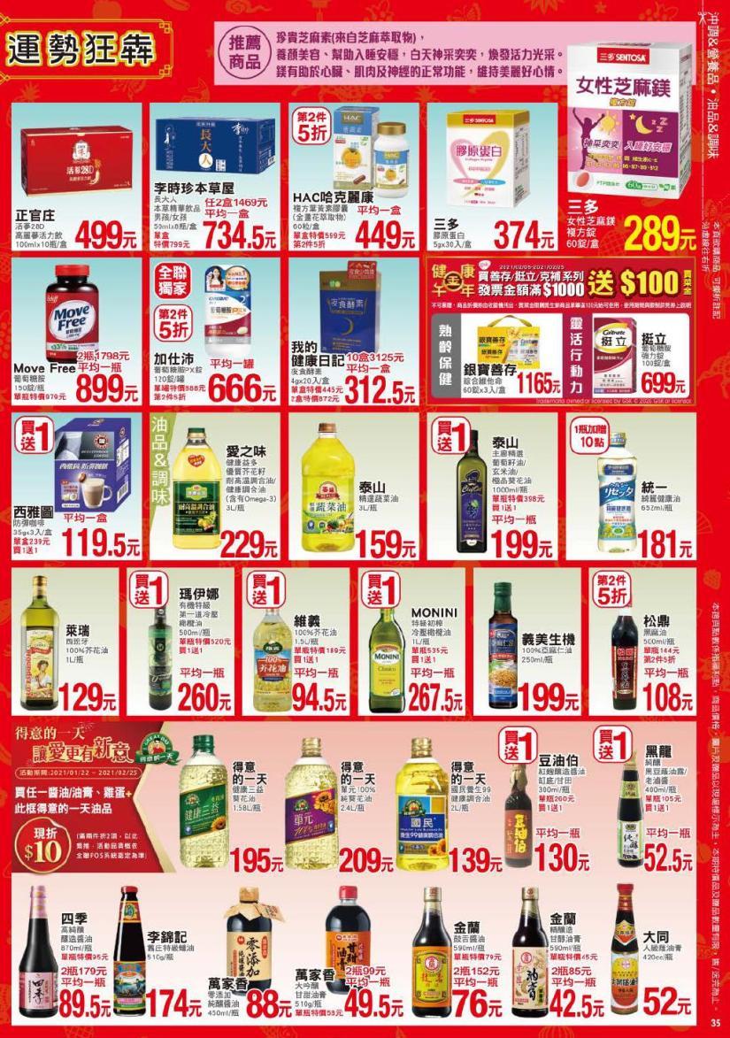 pxmart20210225_000035.jpg