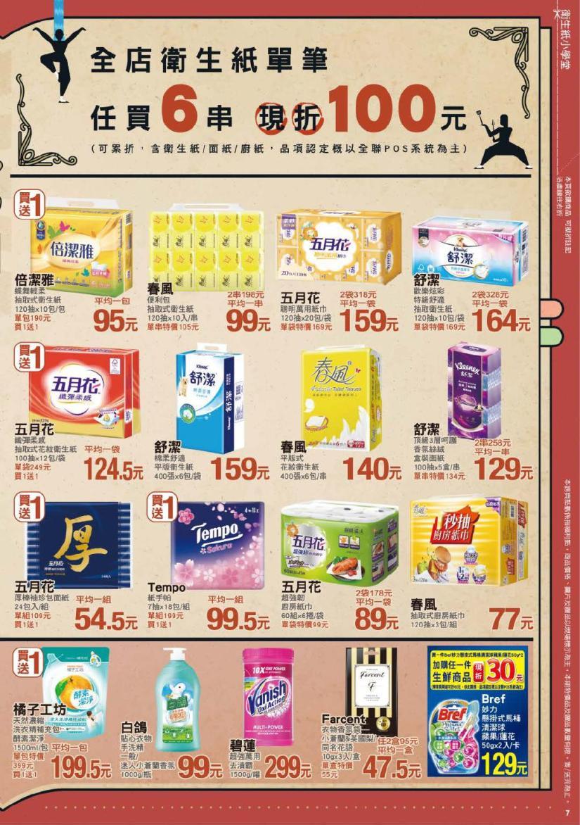 pxmart20210325_000007.jpg