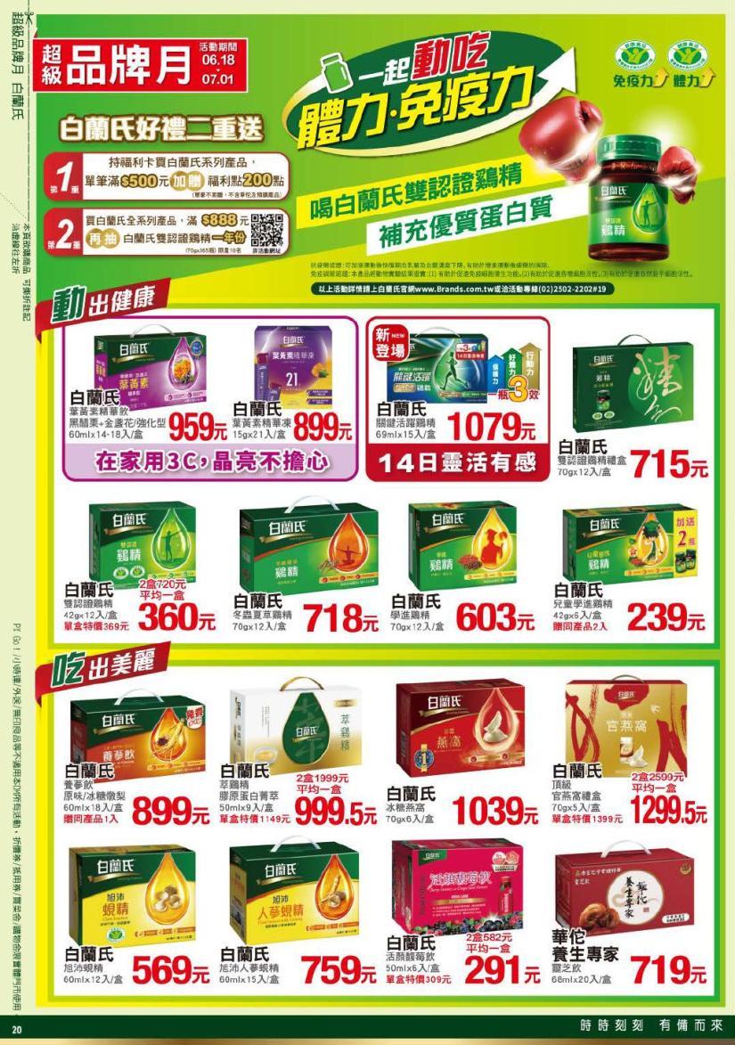 pxmart20210701_000020.jpg