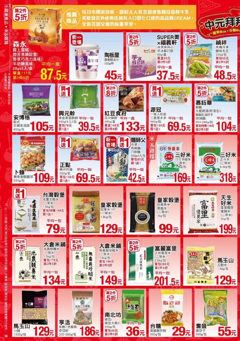 pxmart20210812_000036.jpg