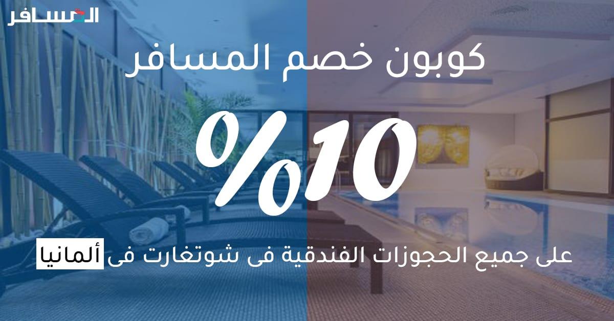 الصفحة 194 قمصان نوم للبيع في السودان
