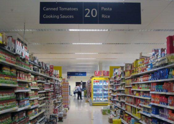 supermarket shelf photo