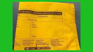 Sundarban Courier Yellow Poly Bag Cost