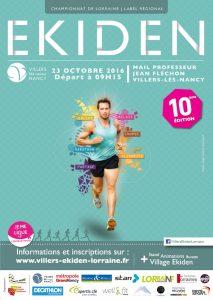 ekiden-villers-les-nancy-2016