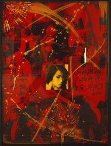 Emma Dunlavey CHINA GIRL